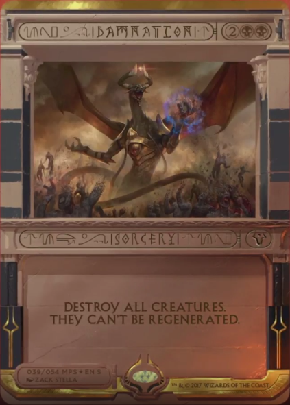 Damnation Invocation Spoiler